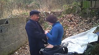 Chinese Daddy Forest 39