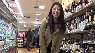 Japanese cutie flashes